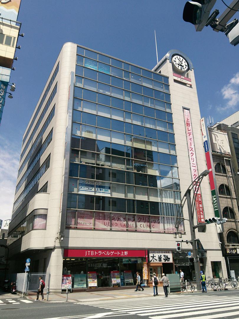 東京新宿での中絶手術|新宿レディースクリニック
