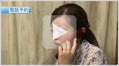 中絶手術の流れ 千葉レディースクリニック